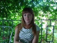 Елена Савельева ( майборода ), 13 мая 1995, Днепродзержинск, id120954261