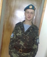 Артур Устинов, 20 октября 1990, Житомир, id134438020