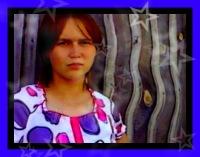 Соня Леванова, 14 февраля 1997, Павлово, id154029191