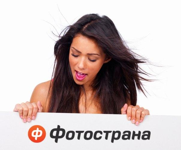 бесплатные онлайн знакомств community ru