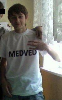 Аруз Медведев, 13 октября , Москва, id32783237