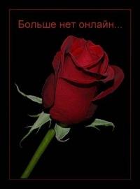 Ольчик Пестрикова, 13 декабря 1993, Камень-на-Оби, id90334043