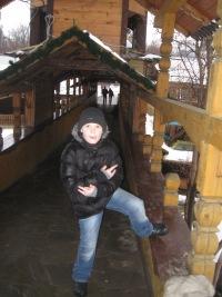 Потрошитель Йоу, 1 января 1998, Москва, id166054824