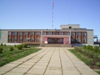 Ильинский Районный-Дом-Культуры