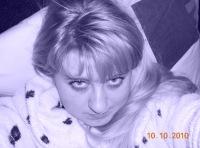 Ольга Тимакова, 29 июля 1998, Симферополь, id75858558