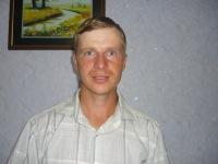 Денис Буйный, 10 ноября 1982, Киев, id104352310