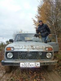 Виталик Великий, 10 ноября 1995, Ростов-на-Дону, id154335796