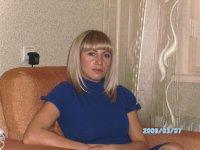 Ирина Голоха, 4 марта 1983, Челябинск, id28854274