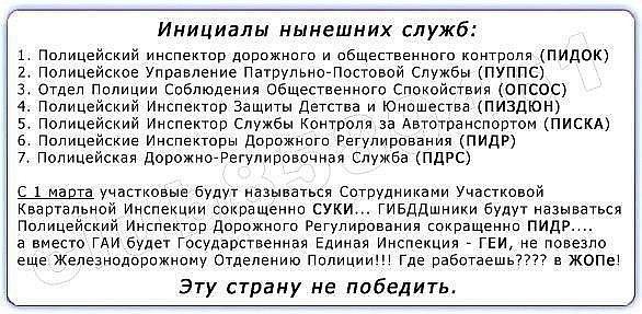 http://cs987.vkontakte.ru/u3735044/134826112/x_e7a45a57.jpg