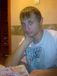 Иван Королев, 18 августа , Красноярск, id44922308