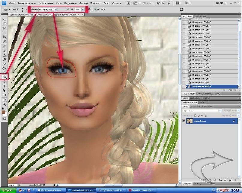 Преображение скриншота из The sims 2 Y_01b71d8d