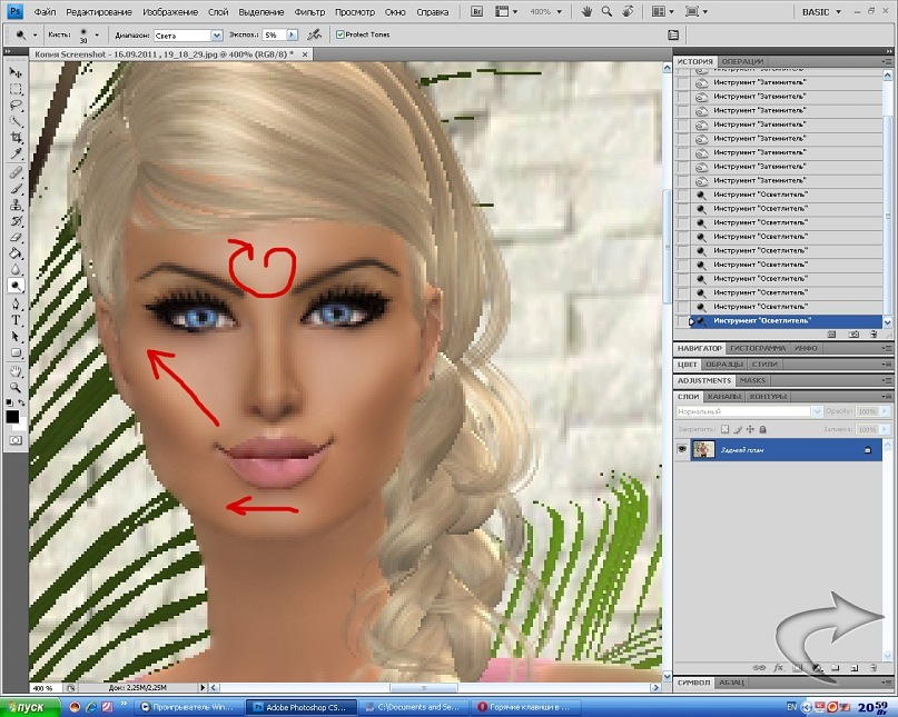 Преображение скриншота из The sims 2 Y_01fd3e9b