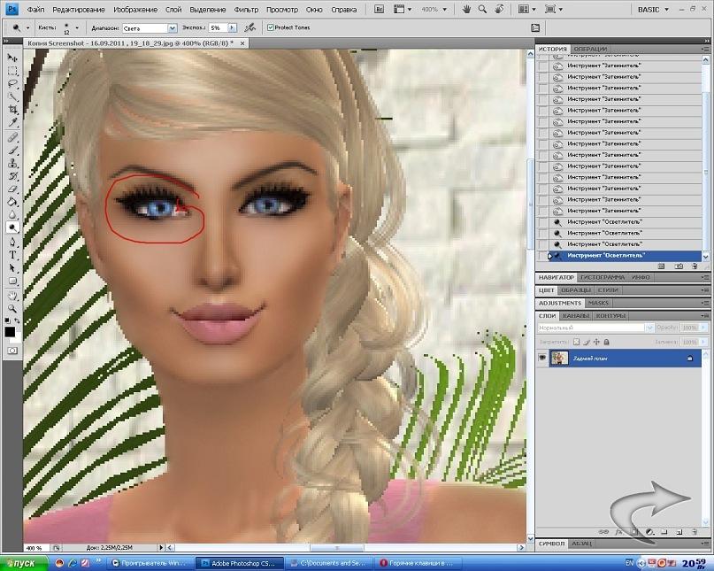 Преображение скриншота из The sims 2 Y_098b5af1