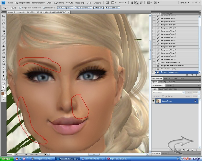 Преображение скриншота из The sims 2 Y_1481fa42