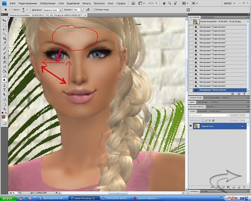 Преображение скриншота из The sims 2 Y_1adcb468