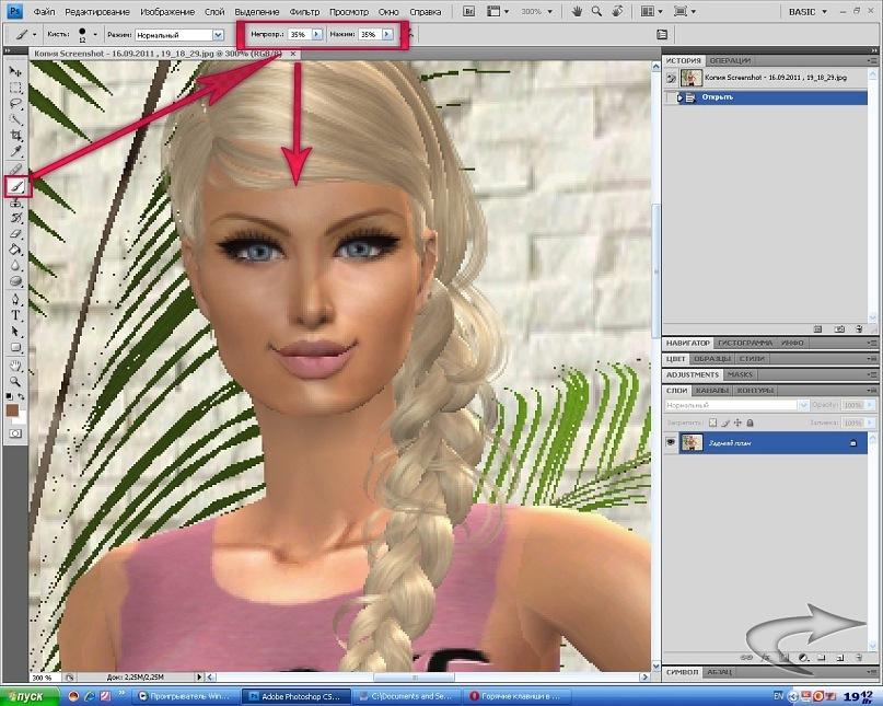 Преображение скриншота из The sims 2 Y_1f631c81