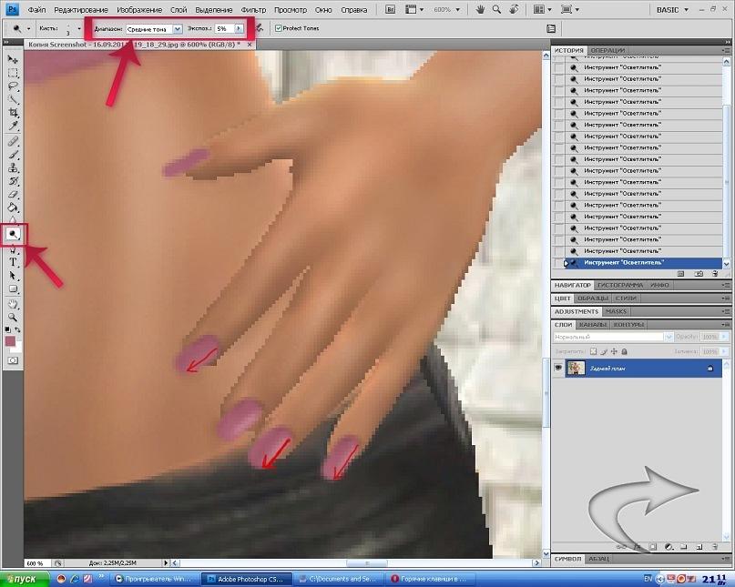 Преображение скриншота из The sims 2 Y_2c21681c