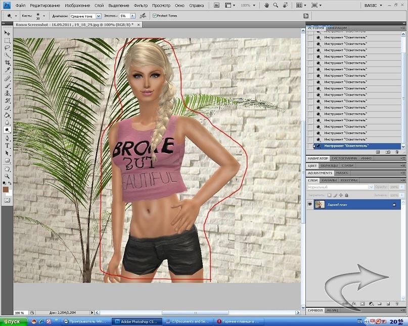 Преображение скриншота из The sims 2 Y_30bc5b9d
