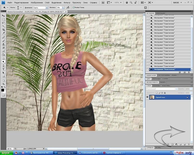 Преображение скриншота из The sims 2 Y_37f3d864