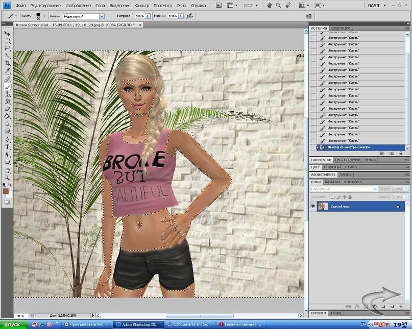 Преображение скриншота из The sims 2 Y_755a01a6