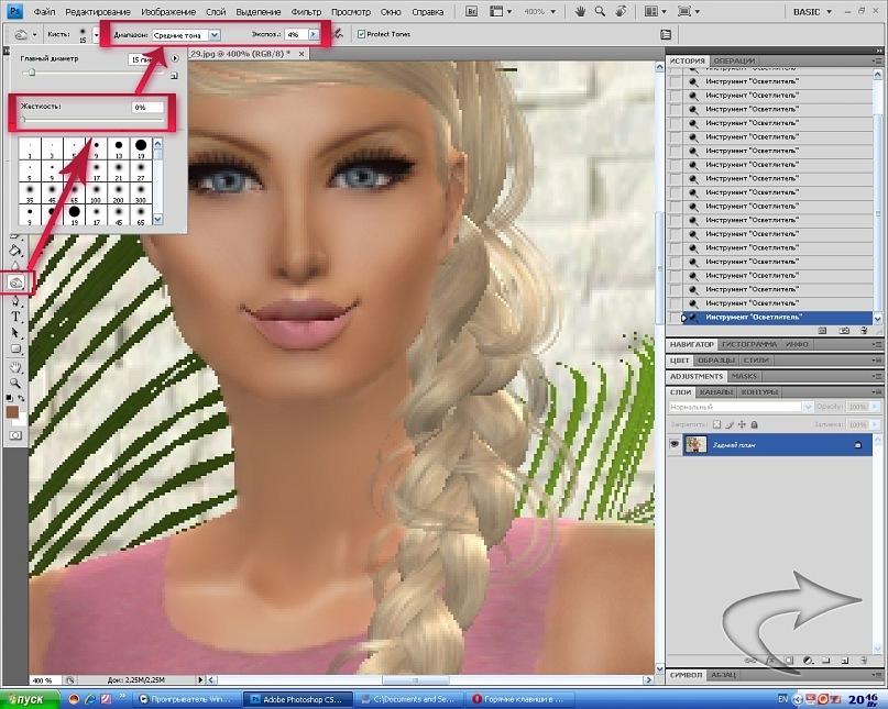 Преображение скриншота из The sims 2 Y_79102c41