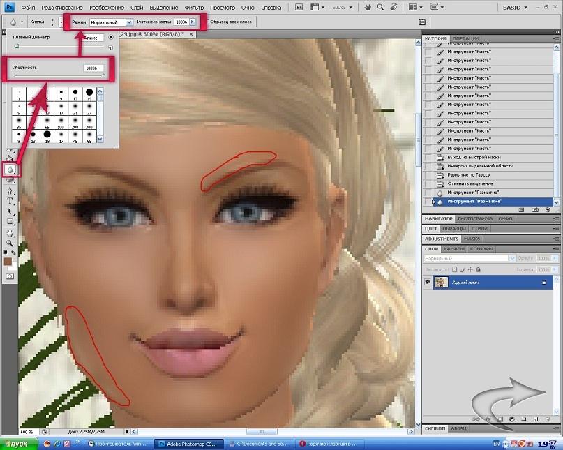 Преображение скриншота из The sims 2 Y_7a32d69f