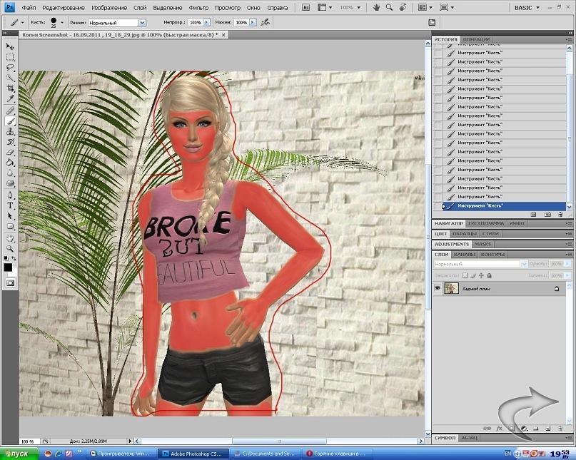 Преображение скриншота из The sims 2 Y_8f37f70d