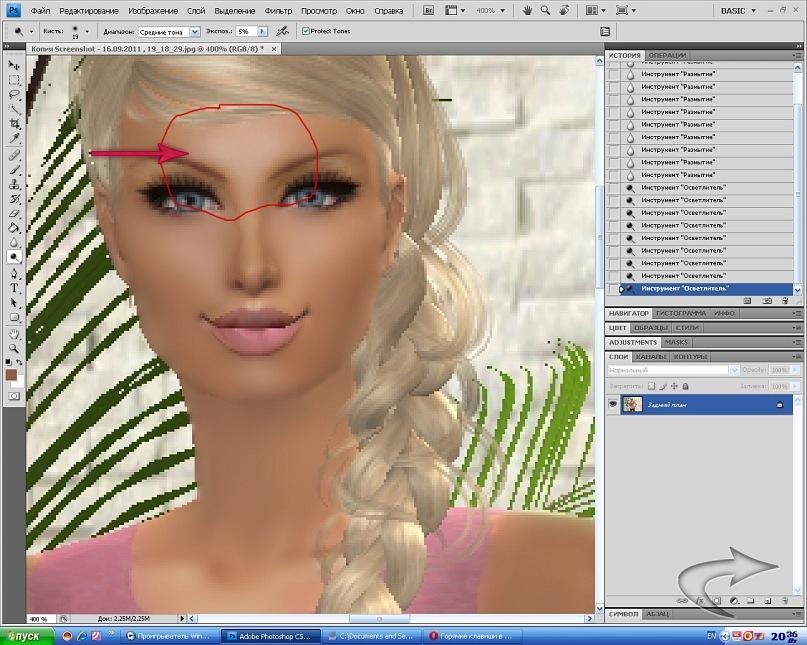 Преображение скриншота из The sims 2 Y_91f17604