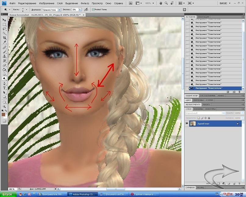 Преображение скриншота из The sims 2 Y_98bc1ec7