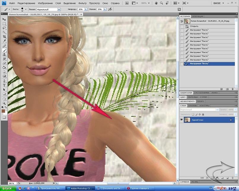 Преображение скриншота из The sims 2 Y_99df8a46