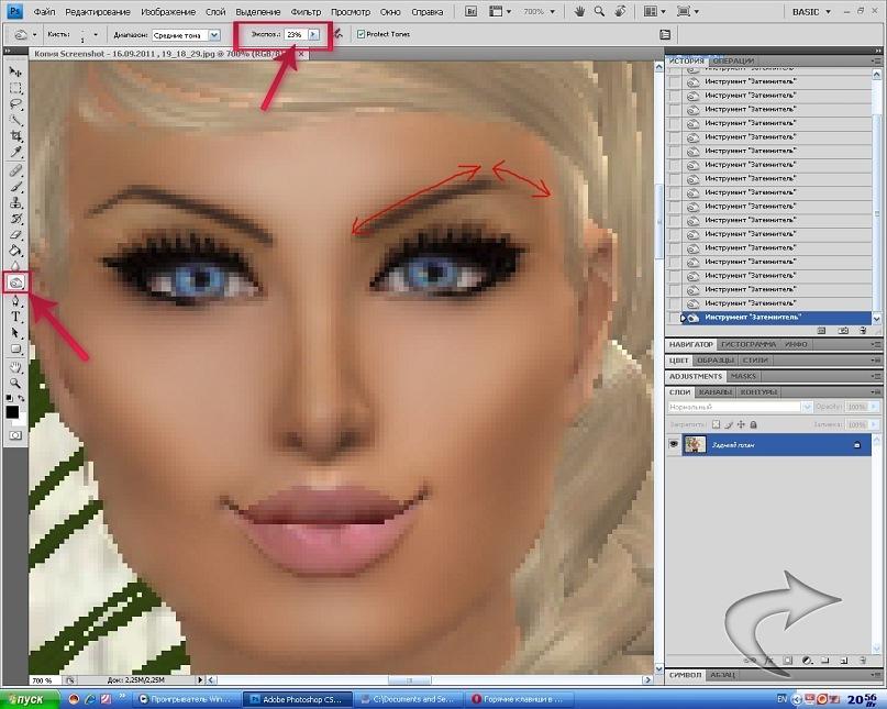 Преображение скриншота из The sims 2 Y_9c88cfd2
