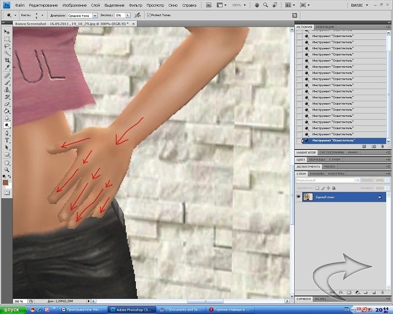 Преображение скриншота из The sims 2 Y_a385db2f