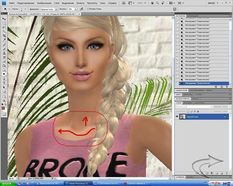 Преображение скриншота из The sims 2 Y_aeaf8f68