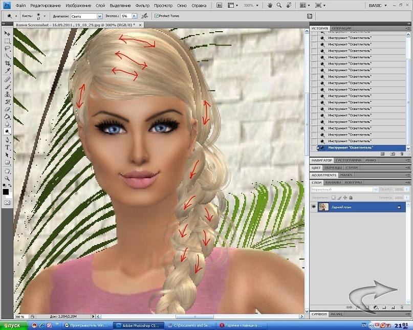 Преображение скриншота из The sims 2 Y_b4367dbf