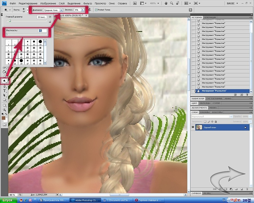 Преображение скриншота из The sims 2 Y_c23ce55d