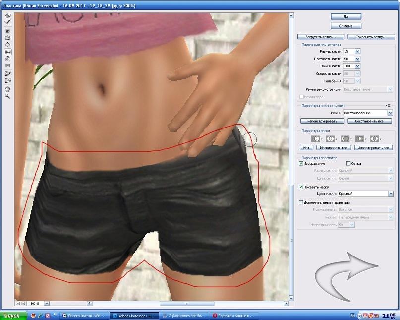Преображение скриншота из The sims 2 Y_c4f29492