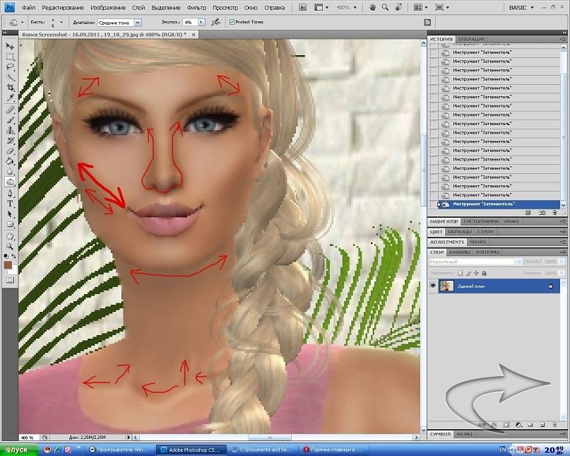 Преображение скриншота из The sims 2 Y_e264b216
