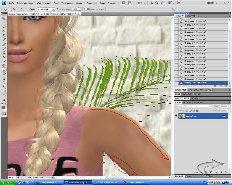 Преображение скриншота из The sims 2 Y_e4933807