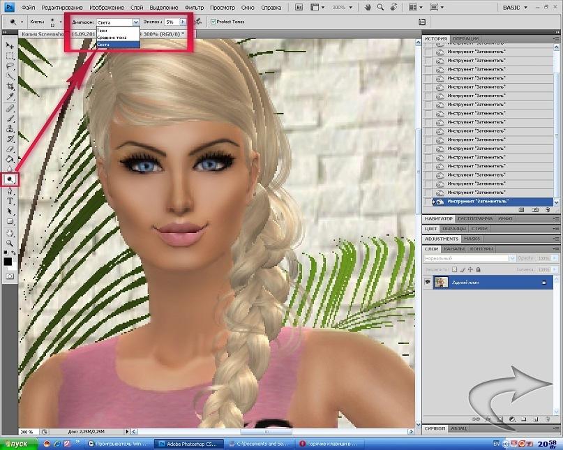 Преображение скриншота из The sims 2 Y_e604527c