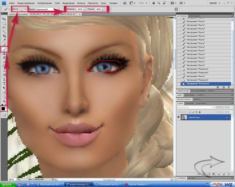 Преображение скриншота из The sims 2 Y_f84b579e
