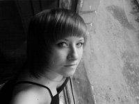 Любаня Носкова, 15 ноября 1990, Кострома, id53296554