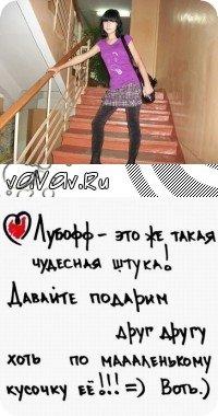 Леська Кошкина  Мяууу, 5 декабря , Ижевск, id59380679