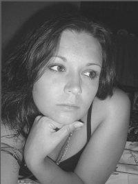Ангелина Суперская, 11 сентября , Екатеринбург, id64459076
