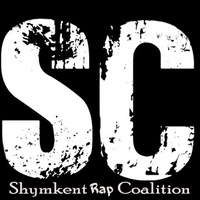 Shymcity Rap-Coalition, 23 апреля 1999, Москва, id151886487