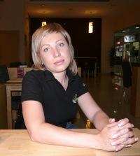 Наталья Матвеева, 12 августа 1987, Барнаул, id142711219