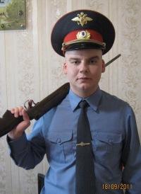 Станислав Кондратов, 29 июня , Санкт-Петербург, id147305032