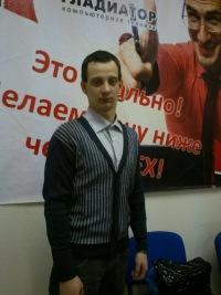 Игорюха Швакель, 4 августа 1990, Ростов-на-Дону, id14925687