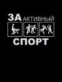 Роман Васильев, 6 июня , Кесова Гора, id159120704