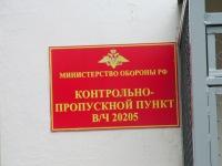 Михаил Колганов, 6 декабря 1991, Москва, id159199685