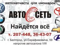 Эдуард Растворцев, 9 июня 1976, Белгород, id169681698